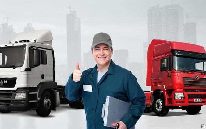 Где чинить грузовой автомобиль?